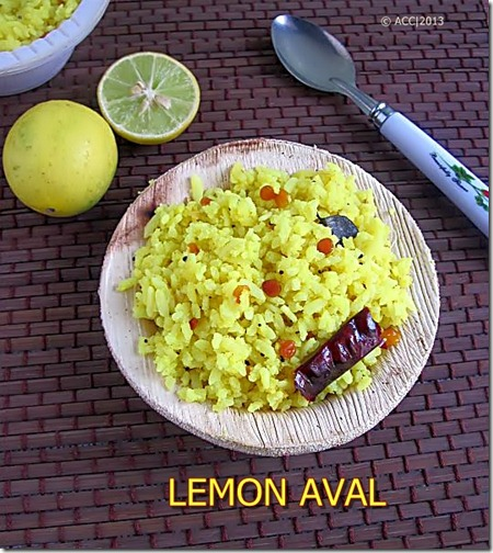 Aval lemon - bowl