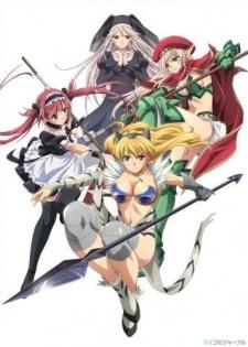 Queen's Blade OVA - Anime Queen's Blade: Utsukushiki Toushitachi VietSUb