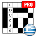 Greek crosswords - Σταυρόλεξο icon