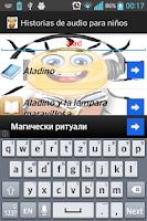 Screenshot of Historias de audio para niños