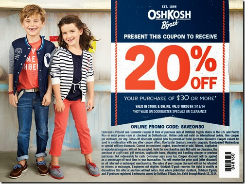 OshKosh B'gosh 20% off coupon