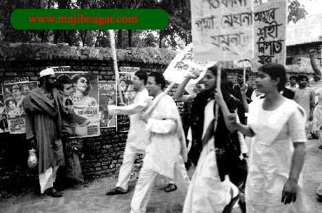Bangladesh_Liberation_War_in_1952+1.png