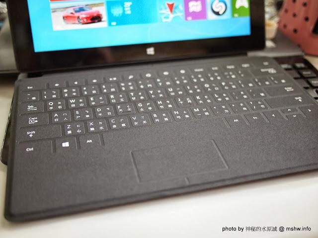 【數位3C】Microsoft Surface Touch Cover @ 微軟平板電腦配件-觸控鍵盤保護蓋開箱 3C/資訊/通訊/網路 PDA 新聞與政治 硬體 開箱