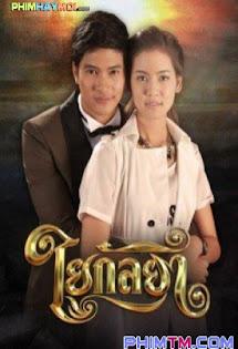 Người Đẹp Kỳ Lạ - Yai Kanlaya
