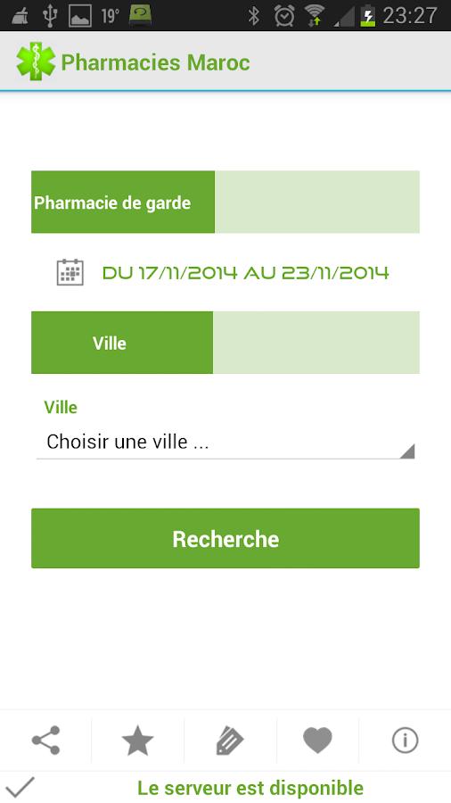 Pharmacie de Garde Maroc - screenshot