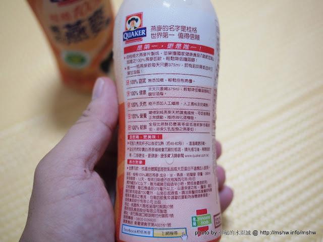 """喝 ~ 為了你的健康! XD 懶人的營養品""""桂格燕麥飲"""" 廣告 新聞與政治 西式 輕食 飲食/食記/吃吃喝喝"""