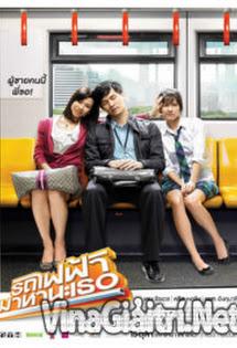 Bangkok Traffic Love Story - รถไฟฟ้า..มาหานะเธอ   Ken Theeradej
