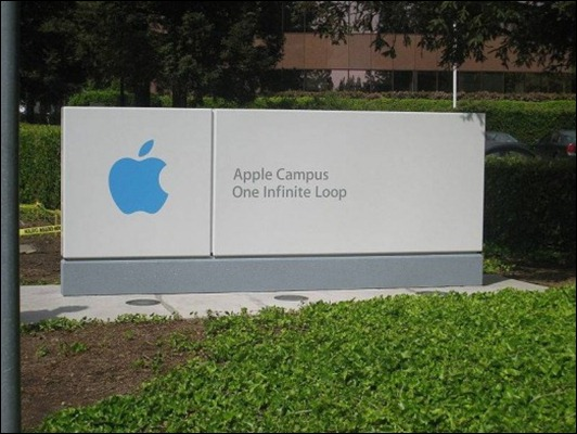 apple-cupertino-520x390
