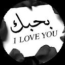 Image Google de ilayda uzer