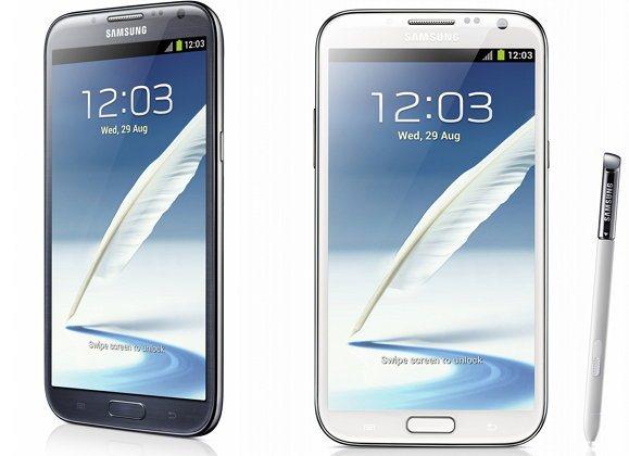 Samsung Galaxy Note II precio en España