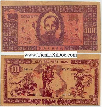 100 Đồng Cụ Hồ 1948