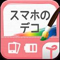 トーリショップ★無料壁紙/スタンプ/ドドルランチャーテーマ icon
