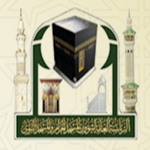 Quran Program Masjid Al Nabawi