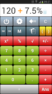 King Calculator - screenshot thumbnail