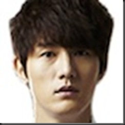 The_Virus_-_Korean_Drama-Lee_Ki-Woo
