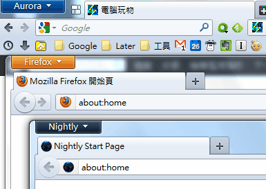 firefox profile manager-05