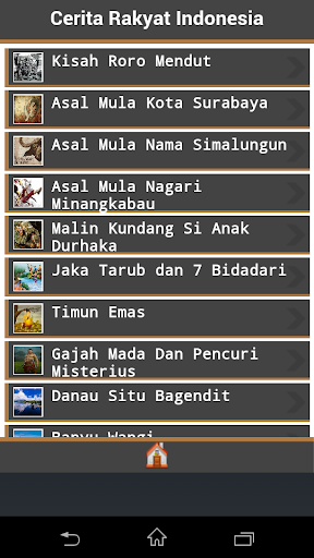 玩免費書籍APP|下載Cerita Rakyat Indonesia app不用錢|硬是要APP