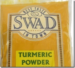 Turmeric powder - swad