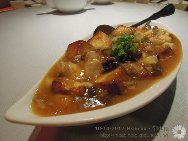 新竹美食, 上海料理, 御申園, 家庭聚餐, 家聚, 新竹餐廳DSCN1804