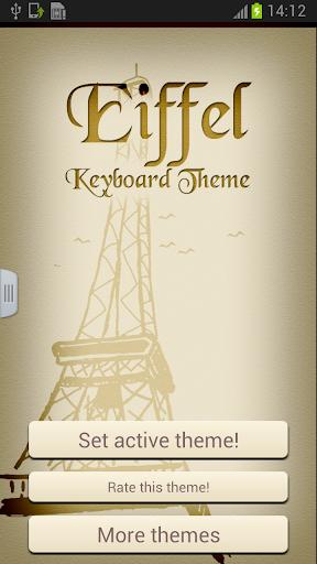 艾菲爾鐵塔鍵盤主題