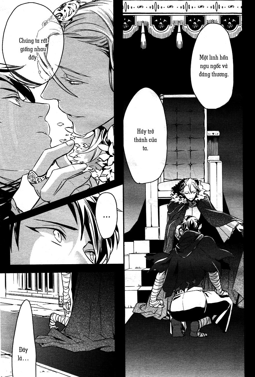 Makai Ouji: Devils and Realist Chap 001