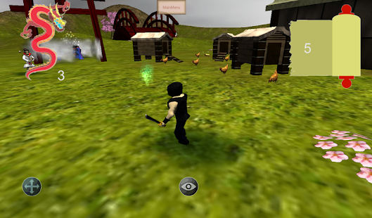 Illusion of the Wind Lite- screenshot thumbnail