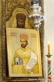 Литургијско уношење иконе Светог Митрополита Петра Другог, Тајновидца ловћенског