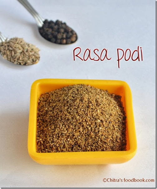 Easy rasam powder