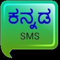 Kannada SMS icon