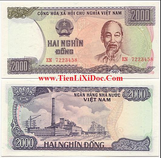 2.000 đồng Việt Nam 1987