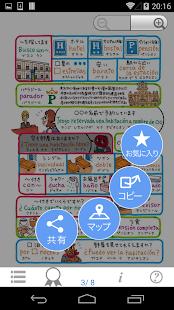 無料旅游Appの指さし会話スペイン スペイン語 touch&talkLITE|記事Game