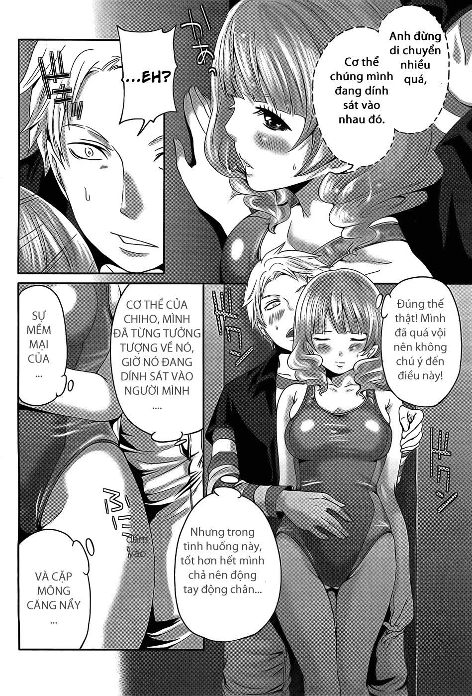ABUNAI MIZUGI-oneshot Chap 001