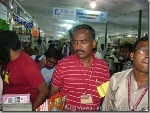 CBF Day 07 Photo 13 Stall No 372 Fellow Boo Sellers Parisal and Infomedia Arun buying 1 dozen each
