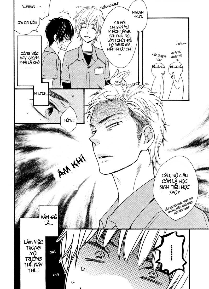 Konbini-kun Chap 001