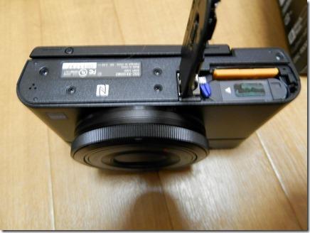 r-P7130006