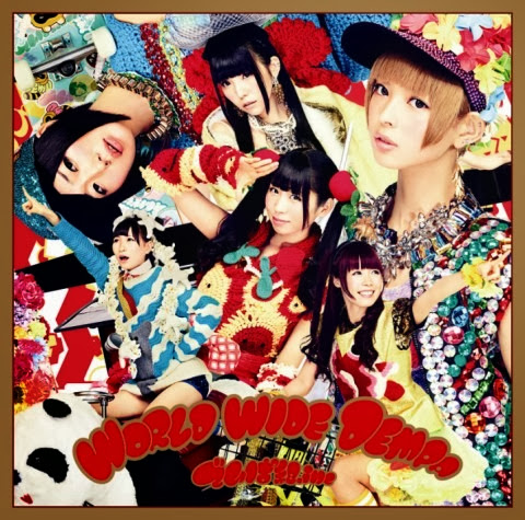 Dempagumi.inc – World Wide Dempa cover