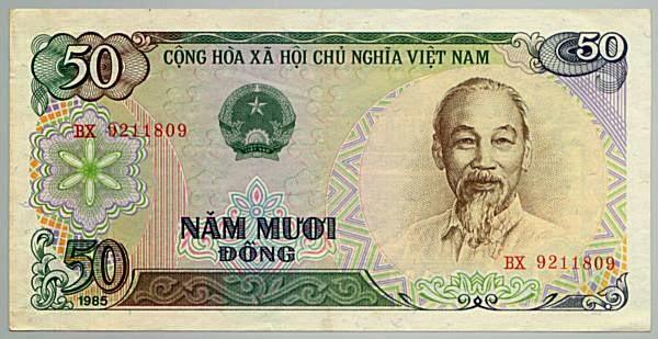Tờ 50 Đồng Việt Nam Năm 1985