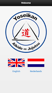 Yoseikan Aikido App- screenshot thumbnail