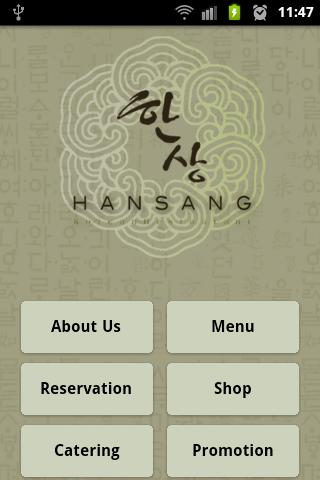 HANSANG