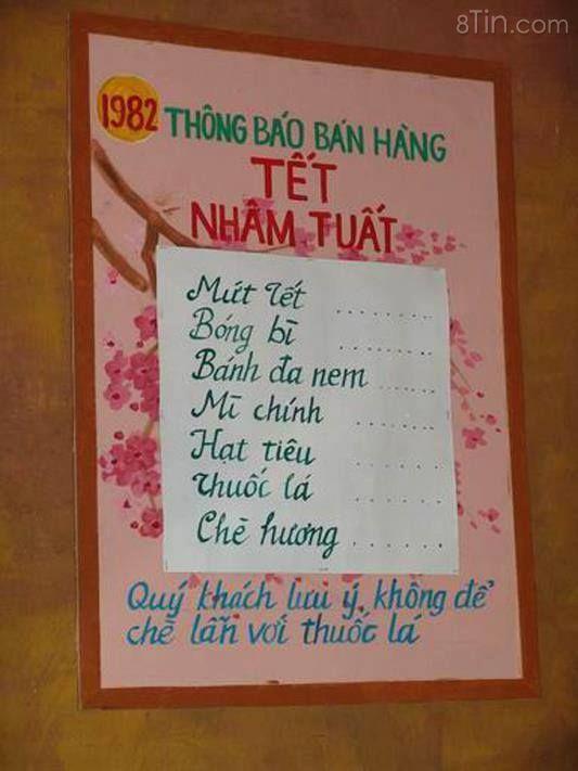 Tết Hà Nội xưa...