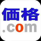 価格.com カカク比較の定番 パソコン家電カメラ レビュー
