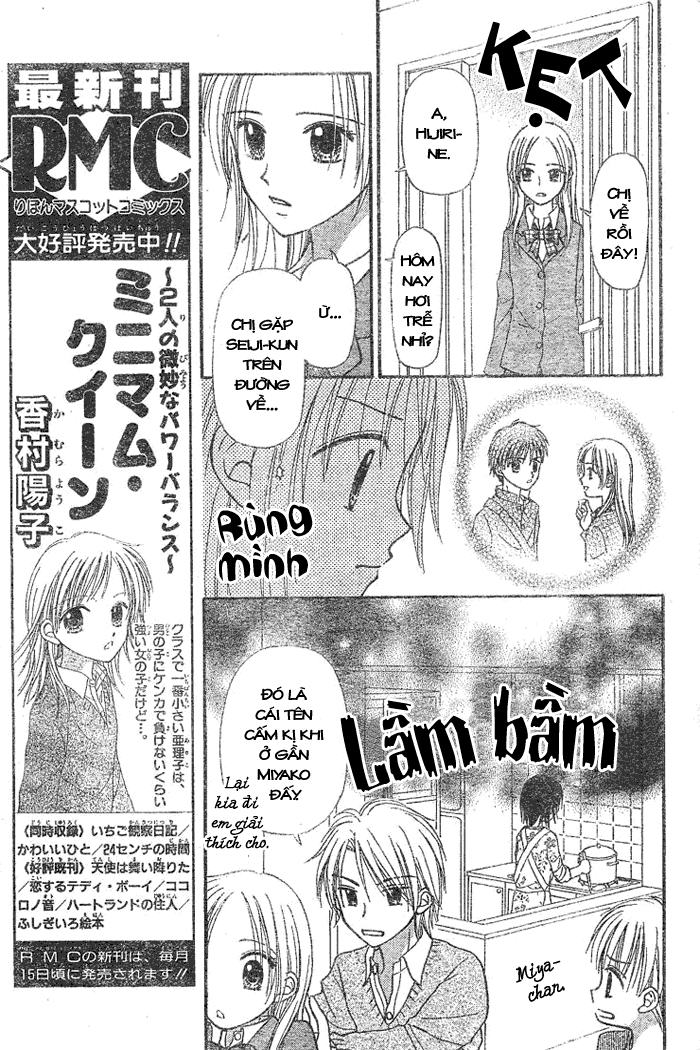 Sora no Mannaka Chap 002