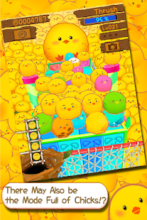 ChickPusher- screenshot thumbnail