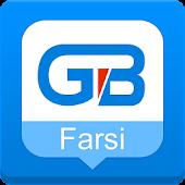 Guobi Farsi Keyboard