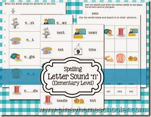 Spelling Worksheet for Letter Sound N