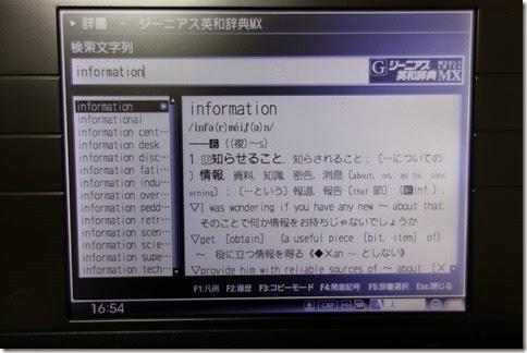 r-DSC03863