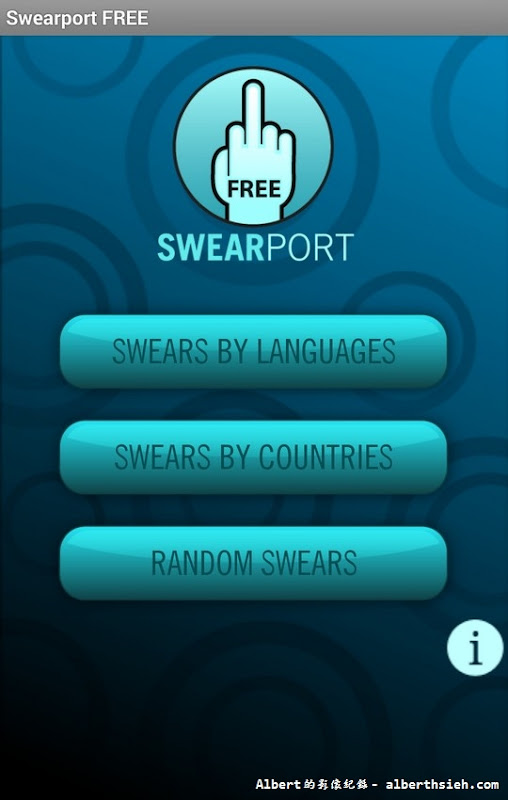 【APP軟體】Swearport(國際粗話大全教你罵粗話)
