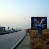 вход Пловдив от АМ Тракия А м.JPG