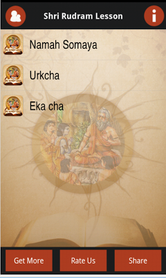 Shri Rudram Lesson - FREE - screenshot