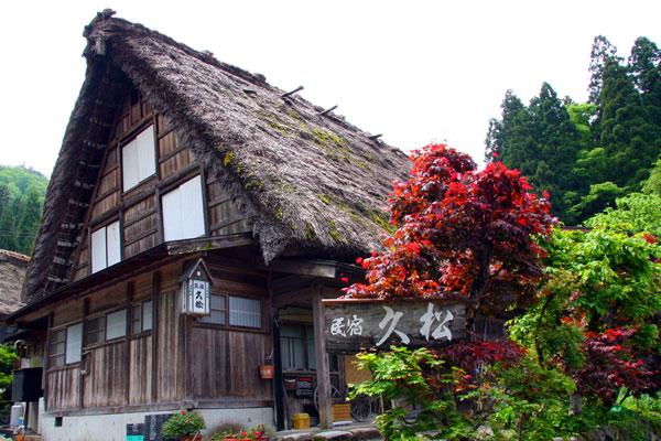 Một ngôi nhà theo phong cách gassho